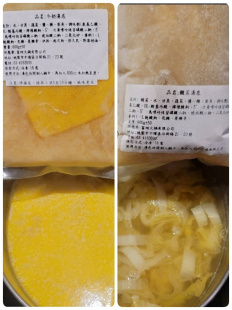 風味牛奶/蒙古/酸白菜/重慶麻辣/綠魔鬼麻辣